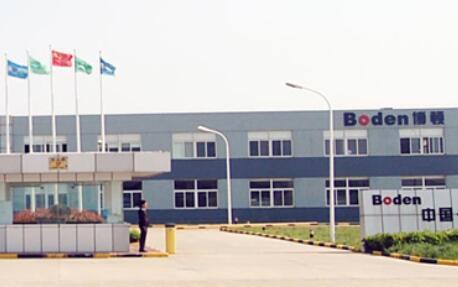 中国博顿液压股份有限公司